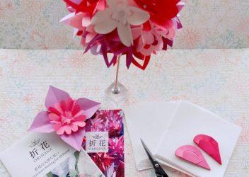 【折花】自宅教室スタート!
